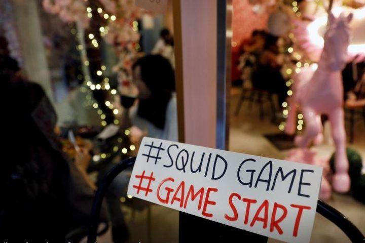 Netflix phải chỉnh sửa số điện thoại xuất hiện trong Squid Game - Báo VietnamPlus