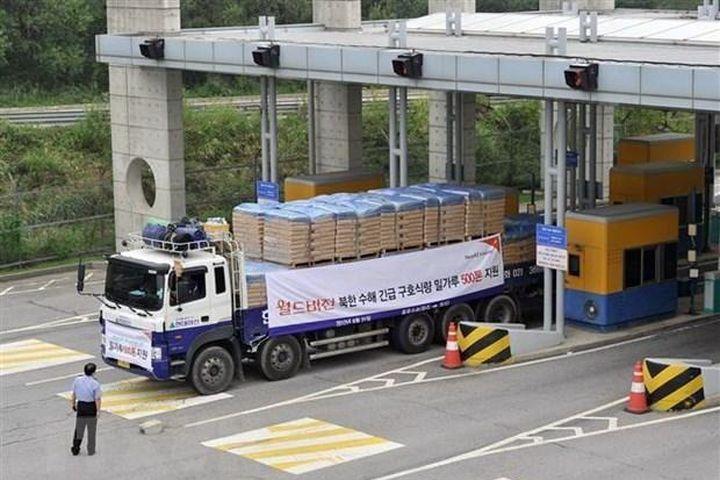 Hàn Quốc cho phép các tổ chức dân sự hỗ trợ nhân đạo cho Triều Tiên - Báo VietnamPlus