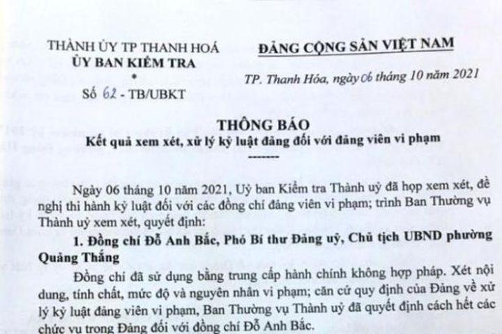 Hàng loạt cán bộ ở Thanh Hóa bị cách chức, khai trừ Đảng - Pháp Luật Plus