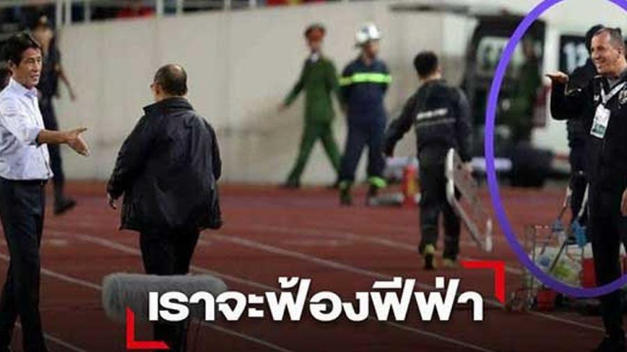 Trợ lý HLV trưởng Thái Lan xin lỗi sau vụ khiêu khích thầy Park