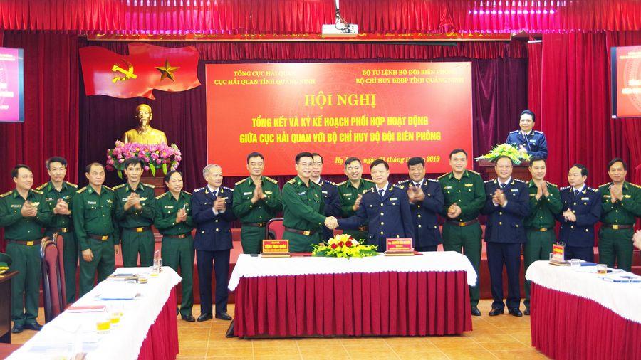 Quảng Ninh: Nhiều kết quả trong công tác phối hợp giữa Bộ Chỉ huy BĐBP và Cục Hải quan