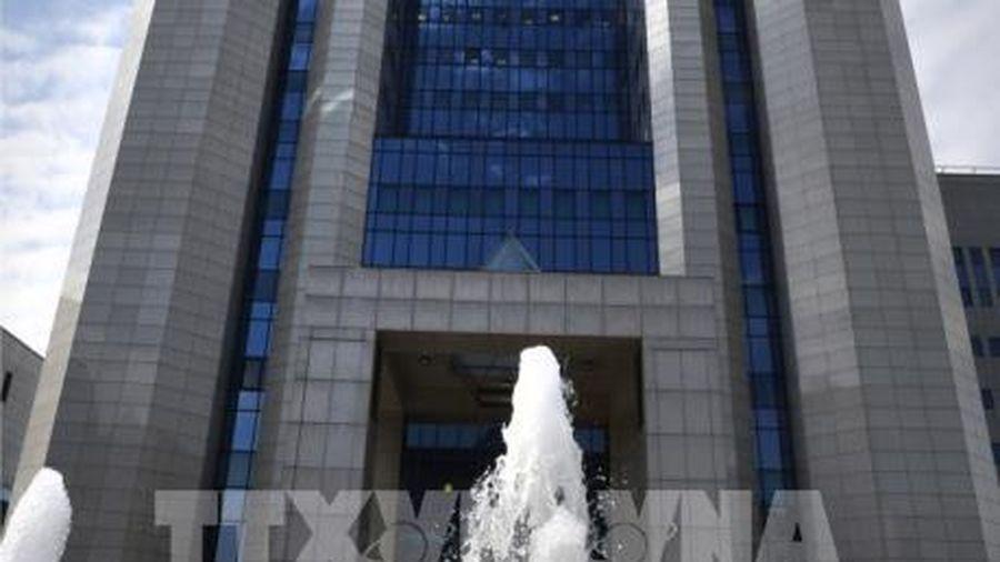 Gazprom huy động được gần 3 tỷ USD trong đợt chào bán cổ phần
