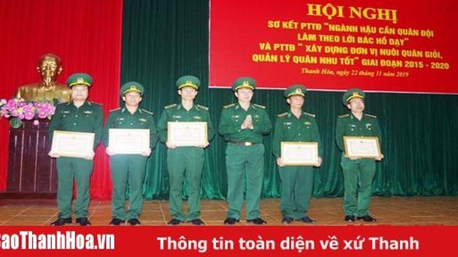 BĐBP Thanh Hóa: 5 tập thể, 10 cá nhân được tôn vinh trong phong trào thi đua 'Ngành hậu cần quân đội làm theo lời Bác Hồ dạy'
