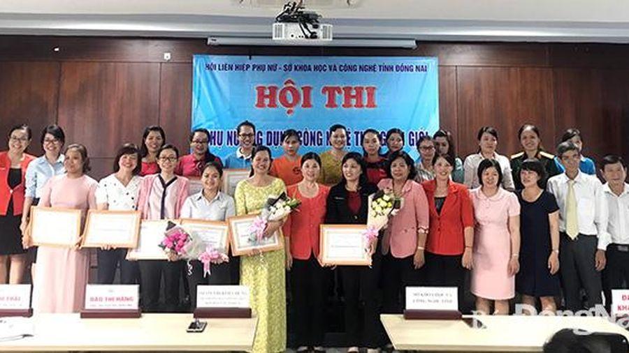 3 thí sinh đoạt giải nhất hội thi 'Cán bộ Hội phụ nữ ứng dụng CNTT giỏi'