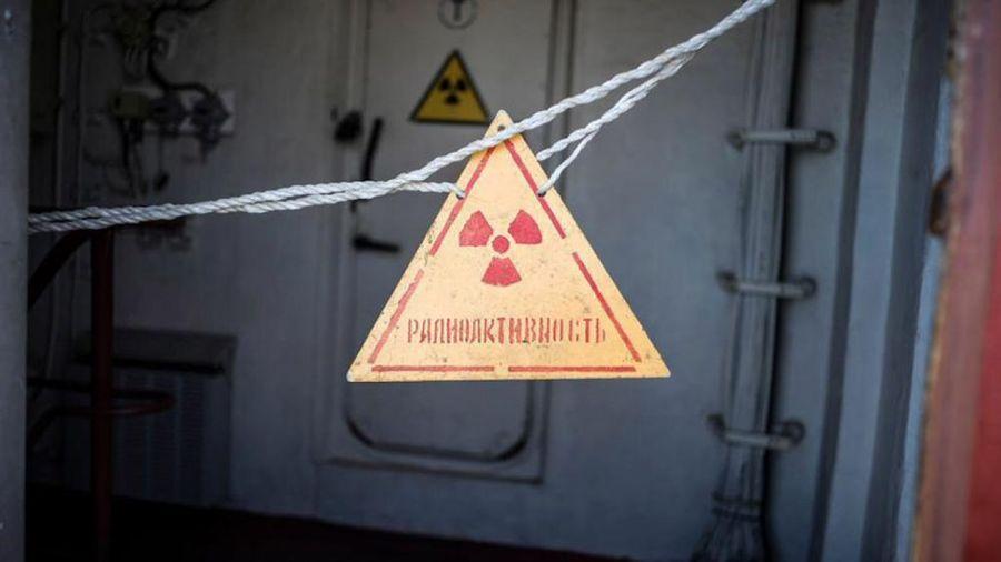 Nồng độ phóng xạ tăng cao tại Biển Đông sau nghi vấn sự cố hạt nhân