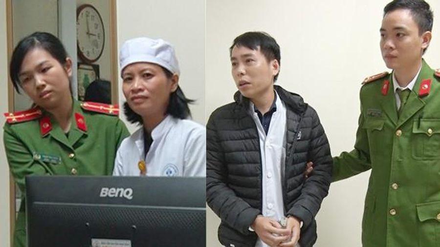 Cấm đi khỏi nơi cư trú 2 điều dưỡng khác trong vụ 'ăn cắp' thuốc tại viện nhi