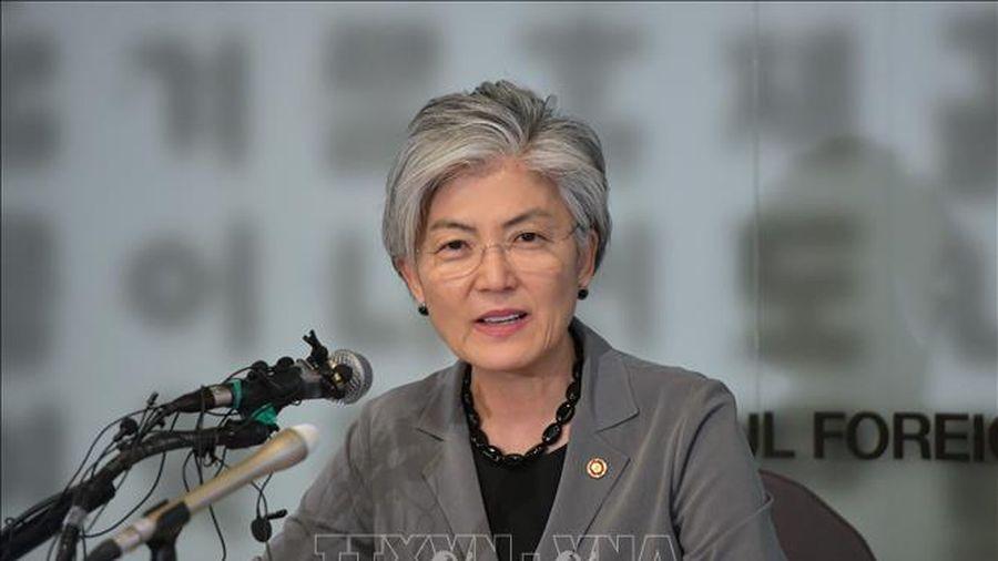 Hội nghị G20: Nhật Bản và Hàn Quốc nhất trí về cuộc gặp thượng đỉnh