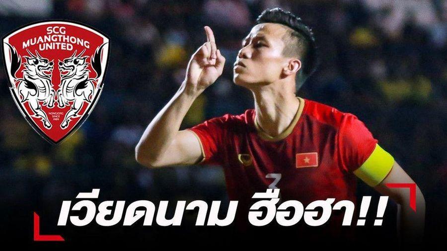 Trung vệ Quế Ngọc Hải sẽ gia nhập CLB Muangthong United Thái Lan?