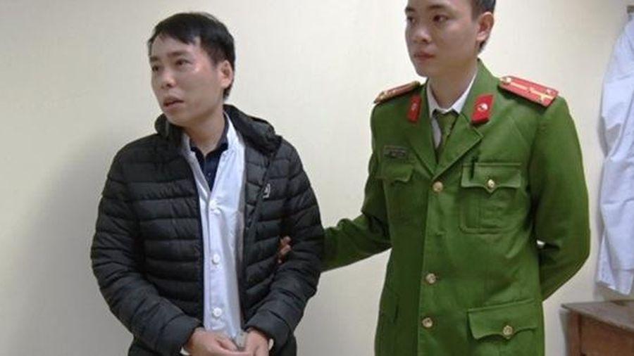 Dính vụ 'ăn bớt' thuốc bệnh nhi, thêm 2 điều dưỡng Bệnh viện Nhi Nam Định bị cấm đi khỏi nơi cư trú