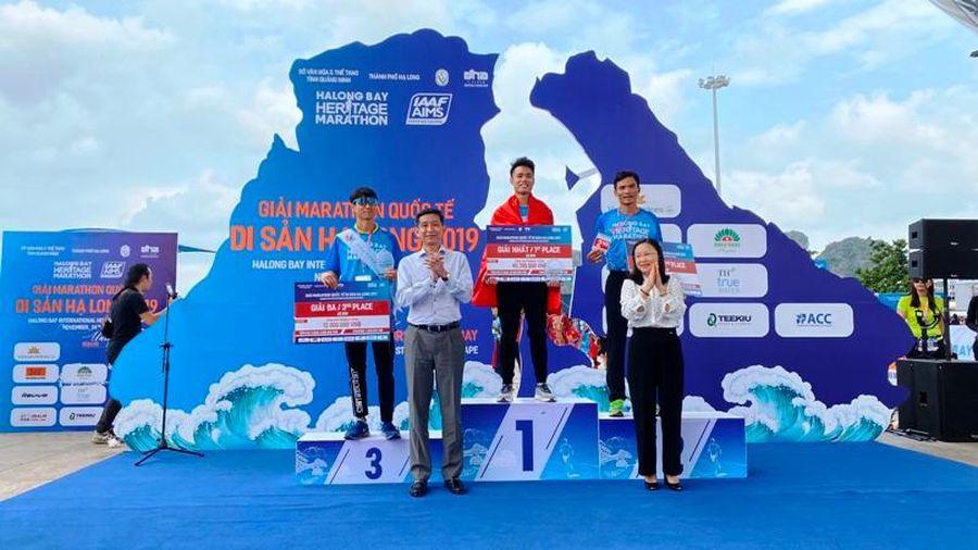 Giải Marathon quốc tế Di sản Vịnh Hạ Long
