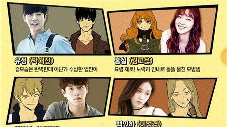 3 webtoon được đề xuất để chuyển thể thành phim Hàn được khán giả kỳ vọng