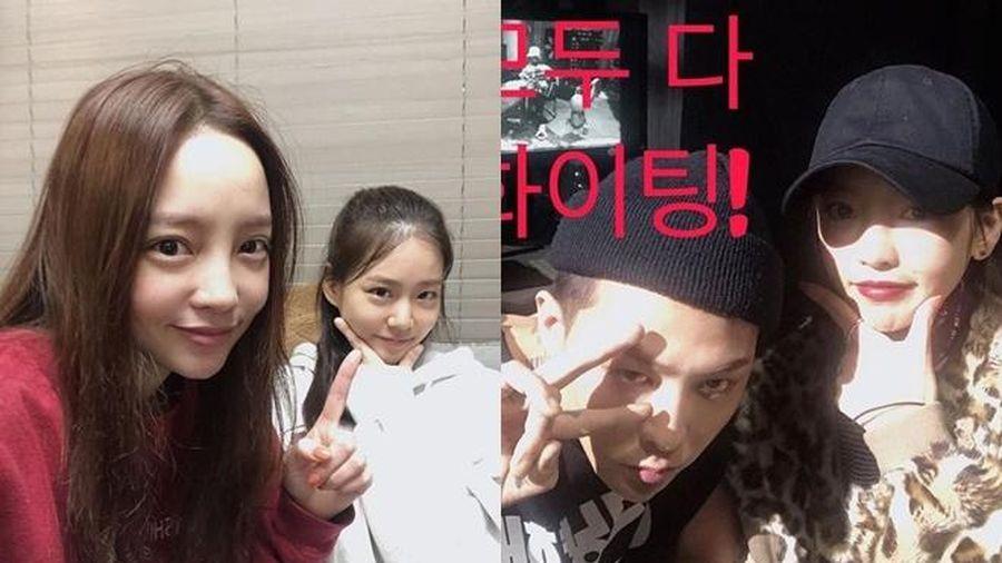 Trước khi qua đời, Goo Hara đã gửi lời nhắn nhủ đến G-Dragon và Han Seung Yeon (KARA)