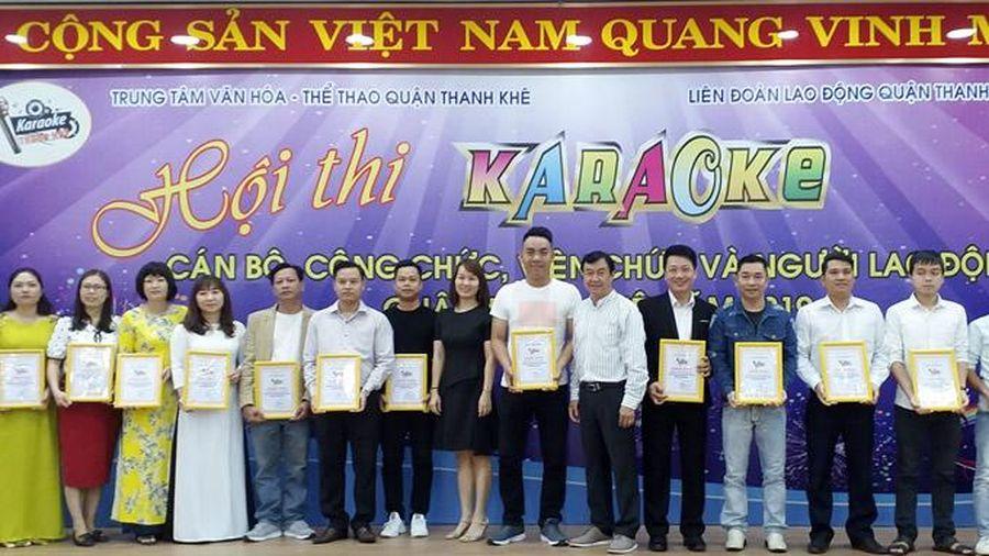 Hội thi karaoke CBCC-VC, người lao động