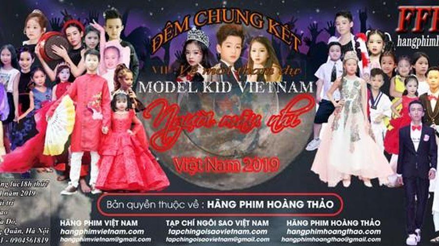 Người mẫu Nhí Việt Nam mùa 2 thực hiện theo format truyền hình thực tế