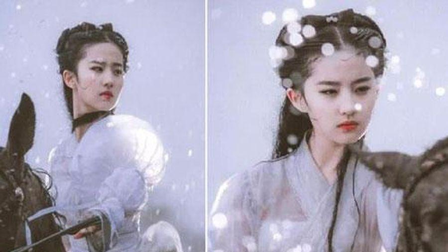 Cảnh bị cắt vì nhạy cảm của Lưu Diệc Phi trong Thần điêu đại hiệp