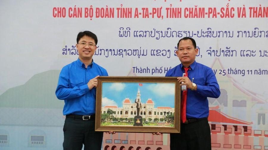 Tuổi trẻ Lào giao lưu với tuổi trẻ TP Hồ Chí Minh
