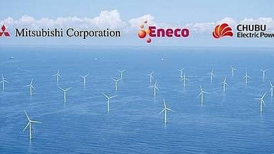 Mitsubishi mua lại nhà cung cấp năng lượng Hà Lan Eneco