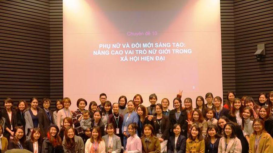 Phụ nữ và đổi mới sáng tạo: Nâng cao vai trò của nữ giới