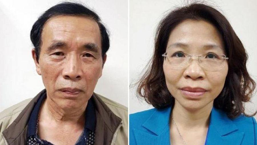 Khám xét nơi ở cựu PGĐ sở KH&ĐT Hà Nội