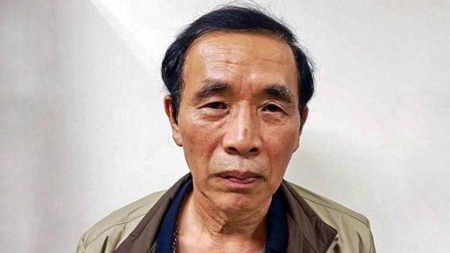 Điểm danh các quan chức TP Hà Nội bị bắt giam thời gian gần đây