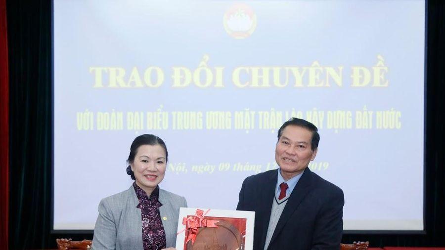 Vun đắp mối quan hệ đặc biệt Việt - Lào