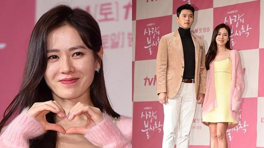 Son Ye Jin trẻ đẹp như gái 18, tình tứ sánh đôi cùng Hyun Bin