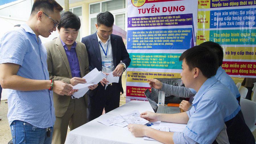 Thái Nguyên: Chính sách Bảo hiểm thất nghiệp đã thực sự đi vào cuộc sống