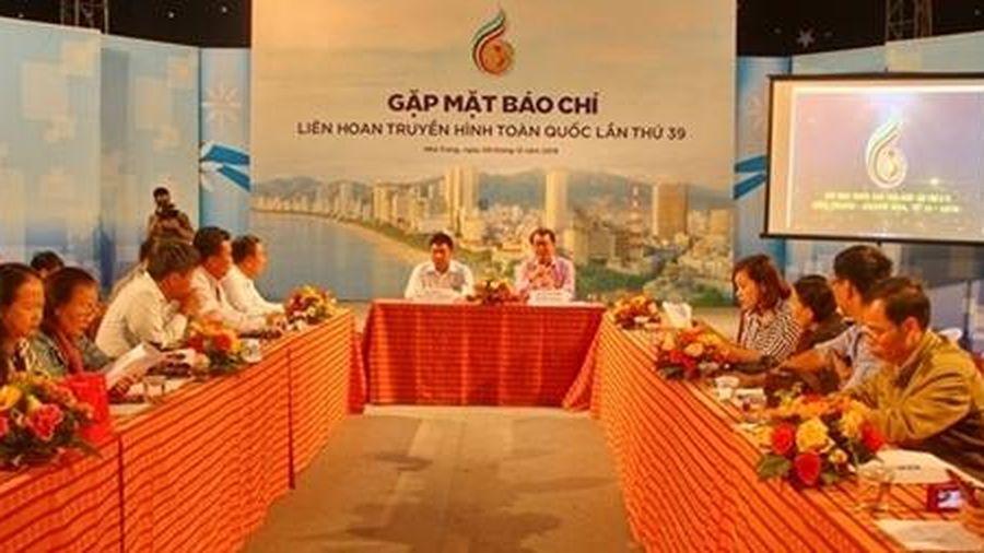 Gặp mặt báo chí trước khi khai mạc Liên hoan truyền hình toàn quốc lần thứ 39