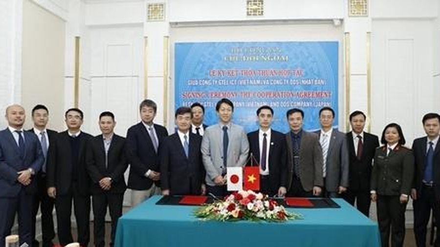 Ký Thỏa thuận hợp tác giữa GTEL ICT (Bộ Công an) và Công ty DDS Nhật Bản
