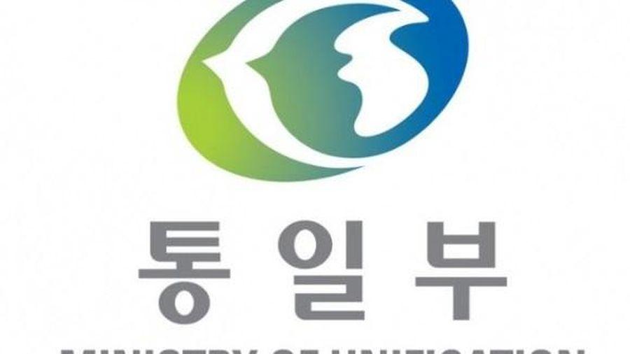 Hàn Quốc cố duy trì đối thoại phi hạt nhân hóa giữa Mỹ và Triều Tiên