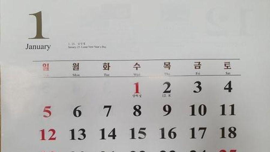 Sinh nhật ông Kim Jong Un vẫn chưa thành ngày lễ năm 2020