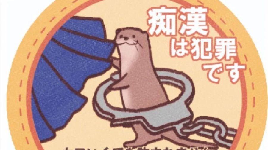 Dân Nhật nổi giận vì hình ảnh rái cá đeo còng chống 'biến thái'