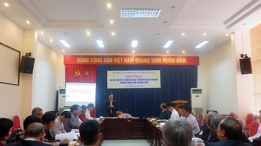Hội thảo 'Giải pháp thúc đẩy sự tham gia của các tổ chức khoa học và công nghệ'
