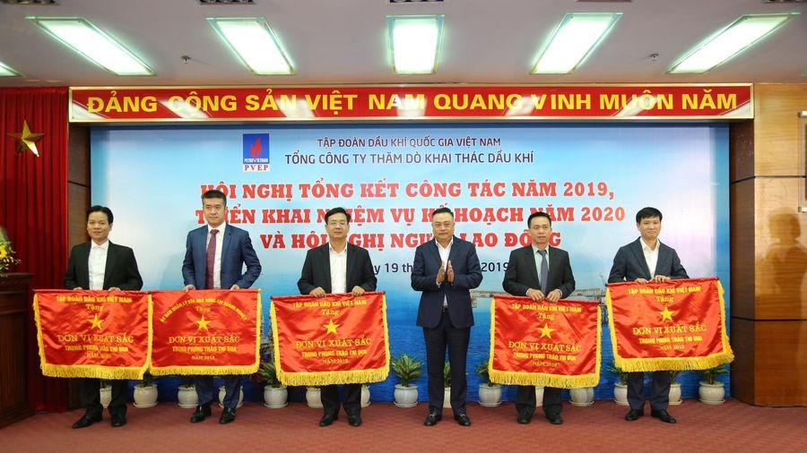 PVEP tổ chức Hội nghị Tổng kết năm 2019, triển khai nhiệm vụ kế hoạch năm 2020