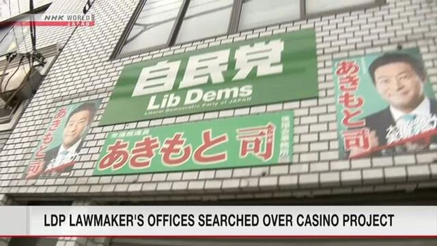 Hạ nghị sĩ Nhật Bản bị khám xét vì liên quan tới công ty Trung Quốc