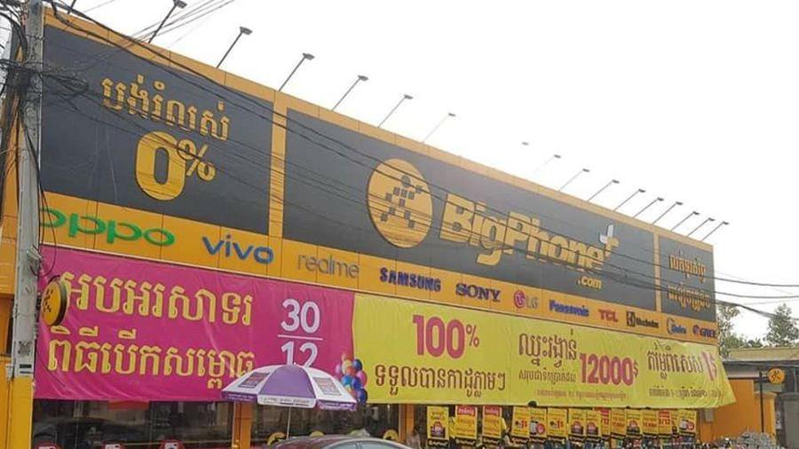 BigPhone+ chính thức khai trương, Thế Giới Di Động 'nổ súng' cho cuộc chơi lớn hơn ở Campuchia