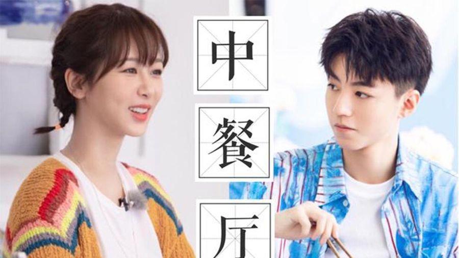 Tại sao fan lại ủng hộ chuyện ghép đôi Vương Tuấn Khải với Dương Tử?
