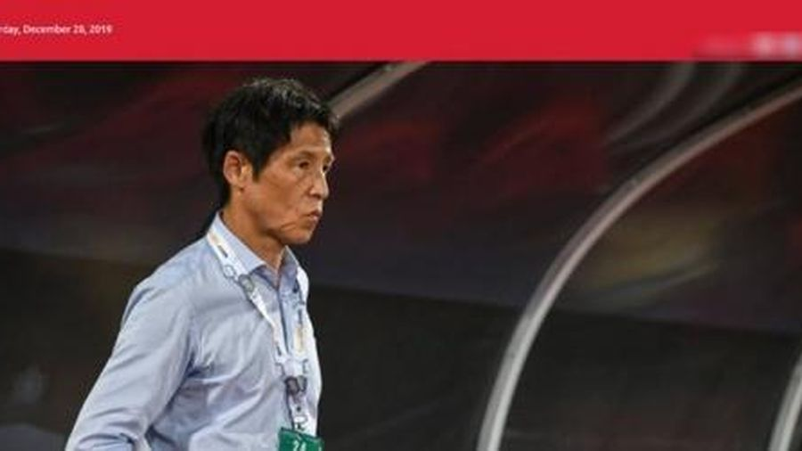 HLV Nishino: 'Cơ hội dự Olympic 2020 của U23 Thái Lan rất nhỏ'