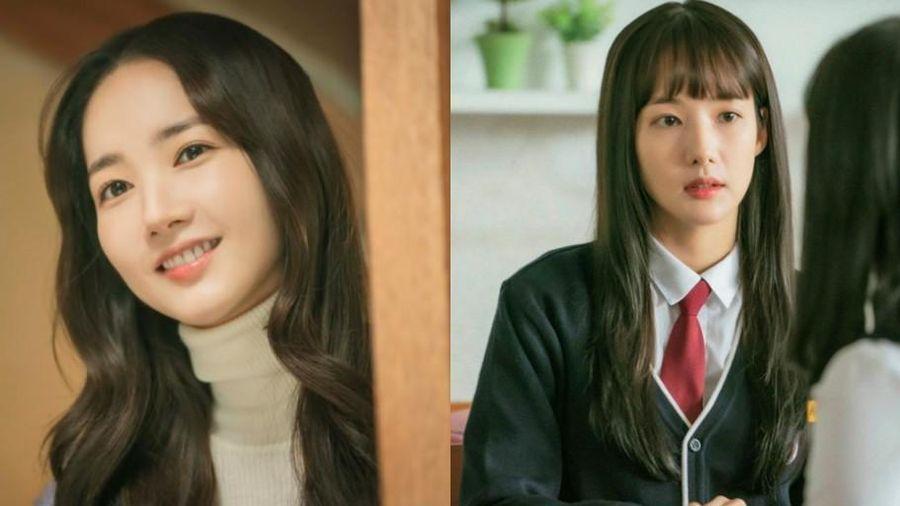 Phim chưa chiếu, Park Min Young khiến người hâm mộ bấn loạn vì trẻ như gái 18