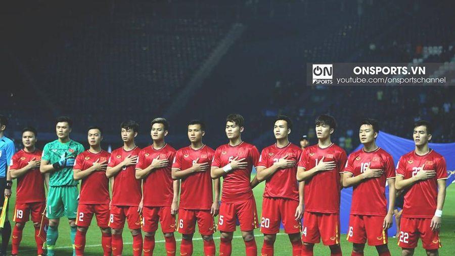 Thủ tướng gửi Thư động viên đội tuyển U23 Việt Nam trước trận gặp U23 Triều Tiên