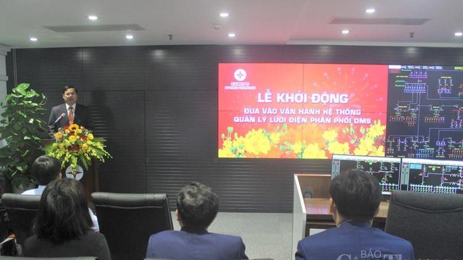 PC Thừa Thiên Huế: Chính thức vận hành hệ thống quản lý lưới điện phân phối