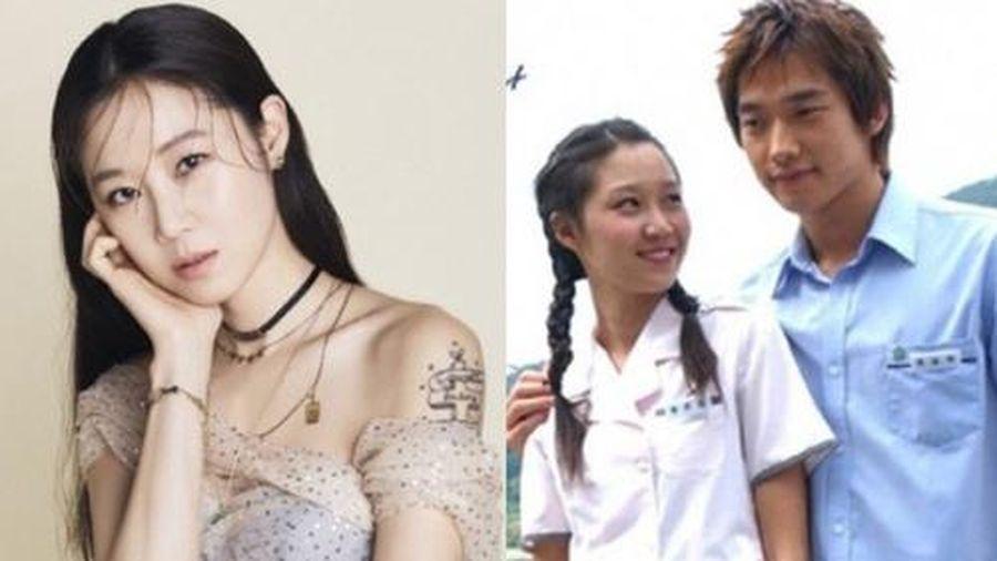 Gong Hyo Jin xin lỗi chuyện thô lỗ với fan vì đăng phim cũ đóng với Bi Rain nhưng vẫn không làm netizen nguôi giận