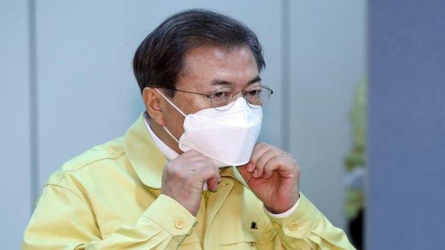 Hơn 1 triệu chữ ký đòi luận tội Tổng thống Hàn Quốc Moon Jae In