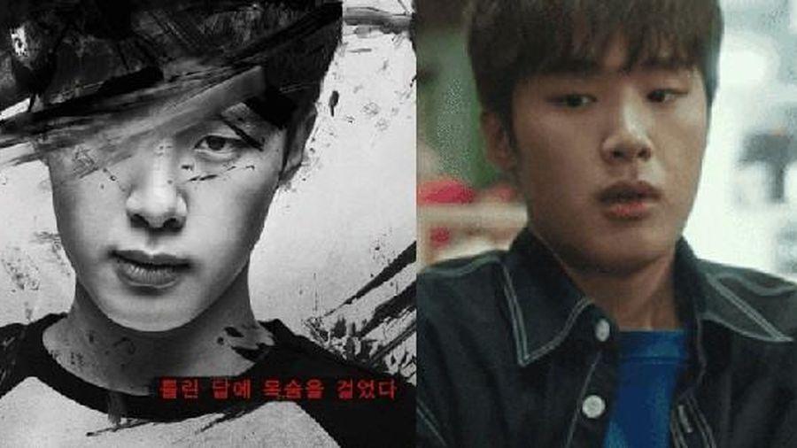 Chưa kịp hoàn lương ở Tầng Lớp Itaewon, 'cậu hai Jangga' đã tiếp tục hóa ác trong Human Class
