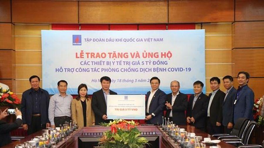 PVN trao tặng thiết bị y tế hỗ trợ công tác chống dịch COVID-19