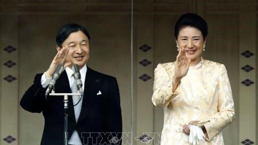 Nhật Hoàng hoãn kế hoạch thăm Vương quốc Anh