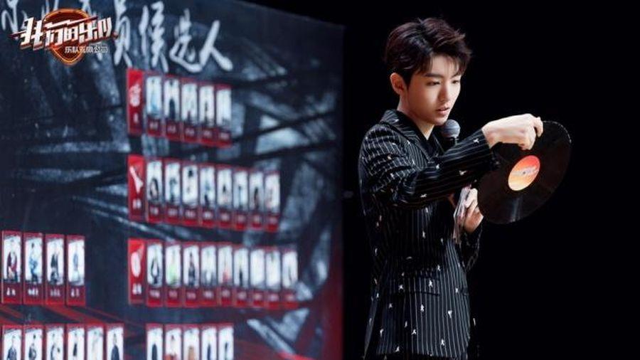 Tập 2 'Ban nhạc của chúng ta': Vương Tuấn Khải chiếm trọn spotlight khi diện vest cực ngầu
