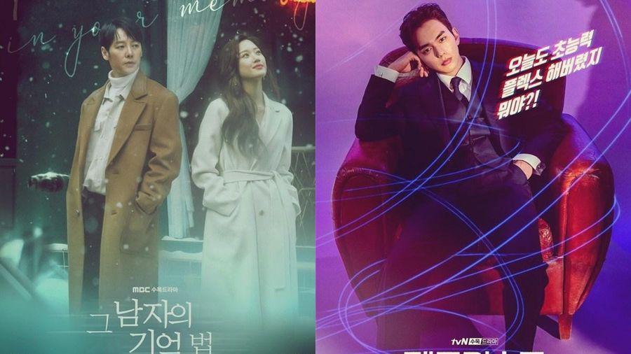 Phim của Kim Dong Wook và Moon Ga Young dẫn đầu đài trung ương khi vừa lên sóng - Phim của Park Hae Jin và Yoo Seung Ho rating đều tăng