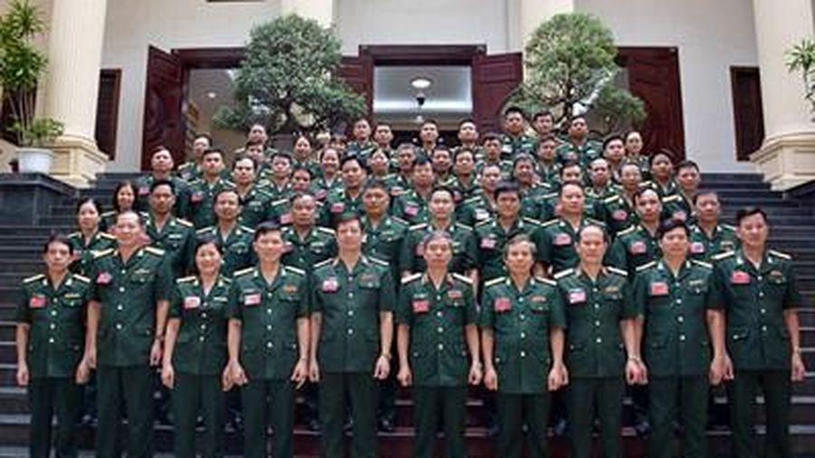 Đảng bộ Tòa án Quân sự Trung ương tổ chức Đại hội lần thứ XVI