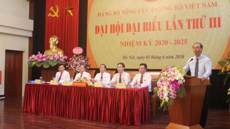 Đảng bộ Tổng cục Đường bộ Việt Nam đồng lòng, đoàn kết để phát triển